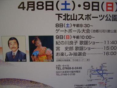20060330230400.jpg