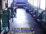 FLURL-dot-com-93820-brutalbusattack.wmv-sc2.jpg