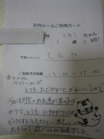 IMG_0853.jpg