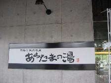 20070730101104.jpg