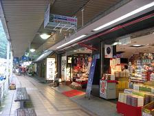 湯本商店街