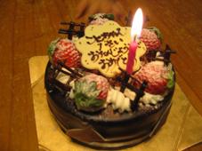 ことちゃんのケーキ