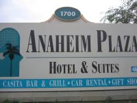 アナハイムプラザホテル