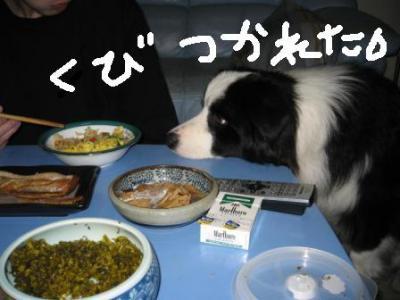 食べたいの?