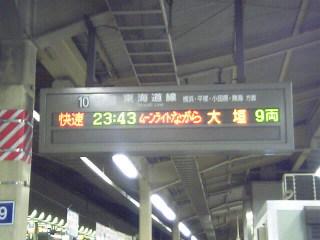 20051216233348