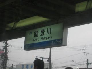 20060323221247