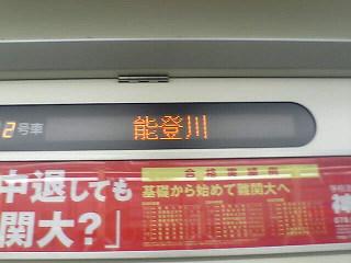 20060324221522