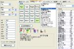 20070628192536.jpg