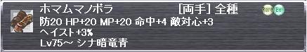 20070804114549.jpg