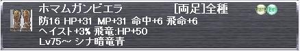 20070905092141.jpg