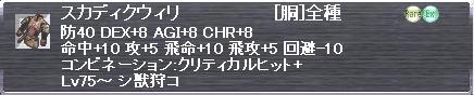 20070905094152.jpg
