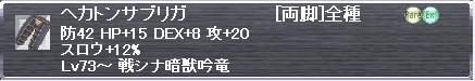 20070905094214.jpg