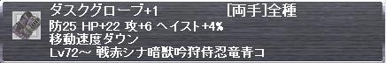 20070905100031.jpg