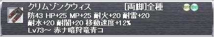 20070927090852.jpg
