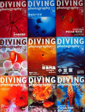 divingphotograph