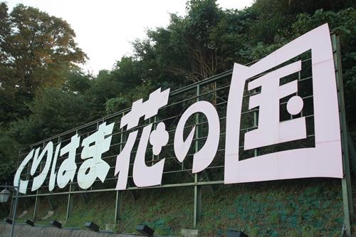 200910121.jpg