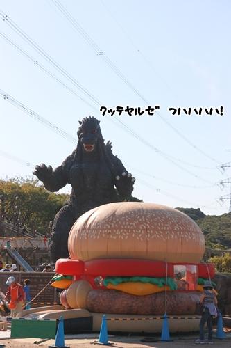 200910125.jpg