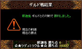ラディ20080201END