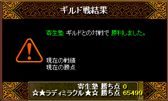 ラディ20080204-01