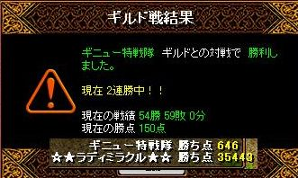 20080217173222.jpg