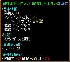 称号UP1-2