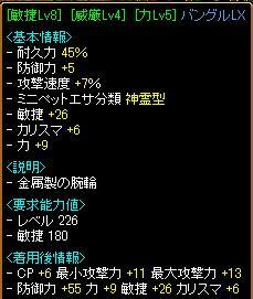 異次元2-2