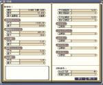 2007年6月26日戦績表