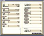 2007年6月27日戦績表