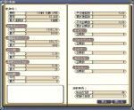 2007年6月28日戦績表