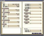 2007年7月5日戦績表