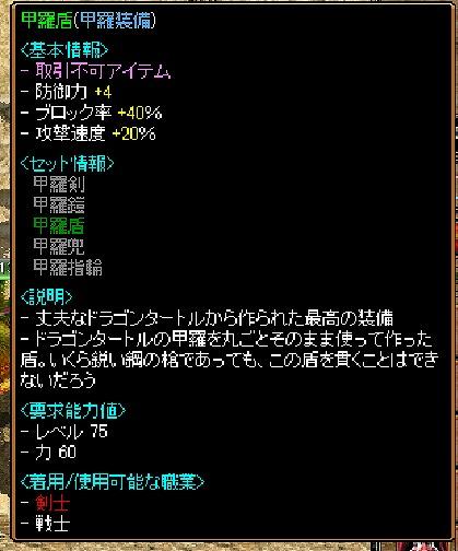 RedStone 09.11.30[01]kai