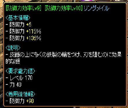 RedStone 09.12.03[00]