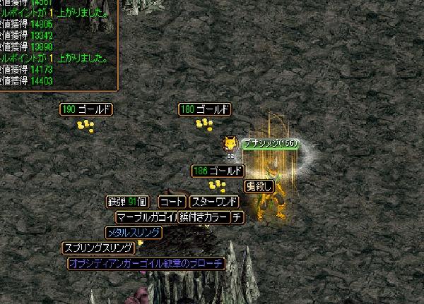 RedStone 10.01.09[00]