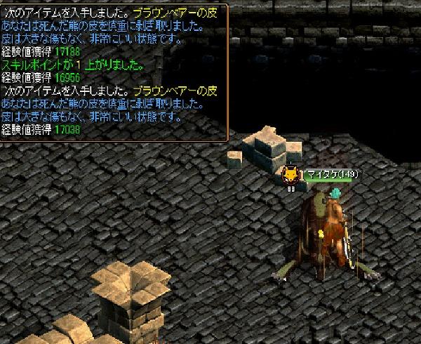 RedStone 10.02.01[00]