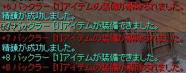 20050527184411.jpg