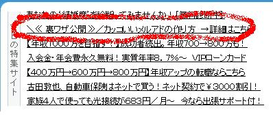 20050604003525.jpg