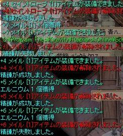 20050606001801.jpg