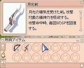 20061020223701.jpg