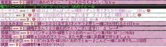 20060717194303.jpg