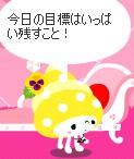 sherry mokuhyo2