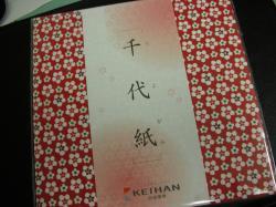 keihan-chiyogami.jpg