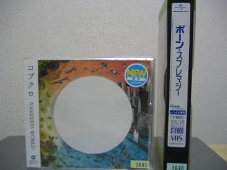 20060205234430.jpg