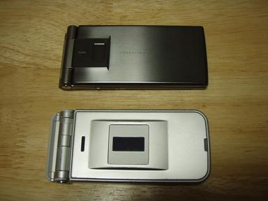 P5020012.jpg