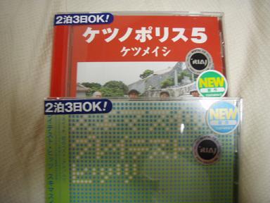 P9170001.jpg