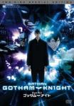 batman_gothamknight_jpdvd.jpg