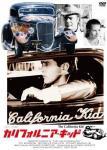 california-kid_jpdvd.jpg