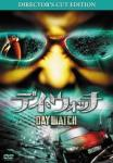 daywatch_jpdvd.jpg