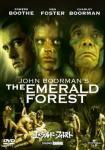 emerald_forest_jpdvd.jpg