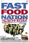 ff_nation_jpdvd.jpg
