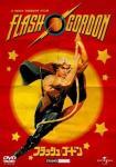 flashgordon_universal_dvd.jpg